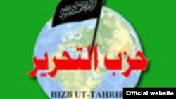 """""""Хизб-ут-Тахрир"""" ұйымының логотипі. (Көрнекі сурет)."""