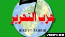 Эмблема исламистской группировки «Хизб-ут-Тахрир».