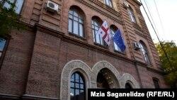 Министерство иностранных дел Грузии (иллюстративное фото)