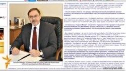 Վոլինկինը առաջարկում է «չեզոքացնել» ռուս - հայկական հարաբերություններում «սեպ խրող» ՀԿ-ներին