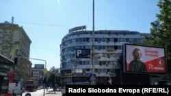 """Илустративна фотографија - рекламен билборд на партијата """"Левица"""" за предвремените парламентарни избори 2020."""