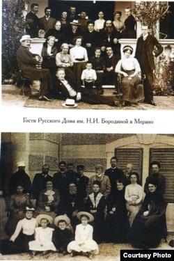 """Обитатели """"Русского Дома"""" (фото из книги М.Талалая «Да упокоит тебя чужая земля»)"""