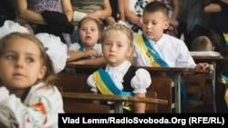 Право на дію | День знань для всіх: наскільки освіта доступна в Україні?