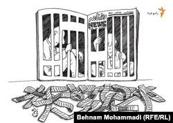 در کشورهای ایران و روسیه پنج روزنامهنگار، در ازبکستان چهار روزنامهنگار و در قزاقستان و پاکستان در حال حاضر دو روزنامهنگار در زندان هستند.