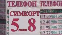 Харидуфурӯши симкорт дар Тоҷикистон маҳдуд шуд