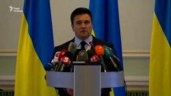 Клімкін підтверджує загибель 7 українців у Кабулі (відео)