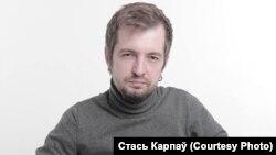 Стась Карпаў