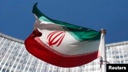 پرچم ایران در مقر سازمان ملل در وین.