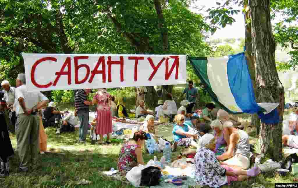 Акъяр Сабантуе Максимов дачасы исемле урында узды