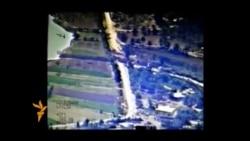 الأنبار: قصف جوي