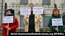 Акція «Де Ервін?», Київ, вересень 2016 року