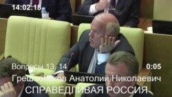Анатолий Грешневиков о либералах