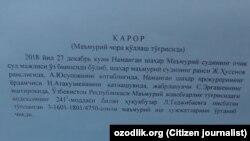 Судья тадбиркор фойдасига чиқарган ўз қарорини амалдор фойдасига бекор қилди