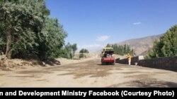 وزارت احیا و انکشاف دهات افغانستان