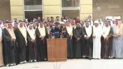 مؤتمر لشيوخ العشائر في الانبار
