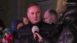 Єфремов: «Суд не навів якихось доказів моєї провини»
