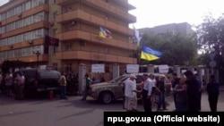 Мітинг під Оболонським судом у Києві, 2 серпня 2016 року