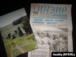 Рәшит Касимоы китабы һәм авылга багышлап чыгарылган газета