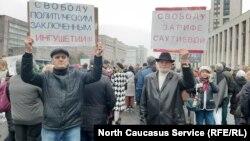 Жители Ингушетии на митинге в Москве, 29 сентября 2019 г.