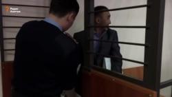 Біләловтің сотында судьяларға қарсылық танытты