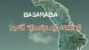 """Filmul documentar """"Basarabia - două veacuri de străinie"""""""