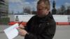 Физик Алексей Иванов и формула, за которую он был задержан полицией