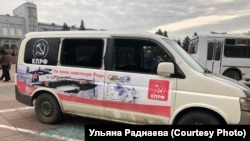 Разбитая спецназом машина задержанного депутата Хурала от КПРФ Баира Цыренова