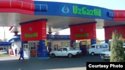 UzGazOil gas stations are now Uzbekneftegaz gas stations.