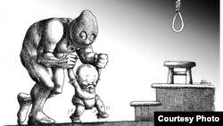 Ирандық карикатурашы Мана Нейестанидің аты белгісіз сықақ суреті.