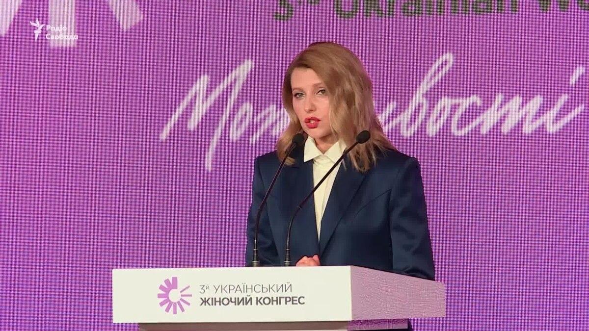Зеленская инициирует присоединение Украины к «партнерства Биарриц» за гендерное равенство – видео
