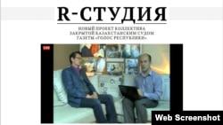 "Скриншот с сайта ""R-студия""."