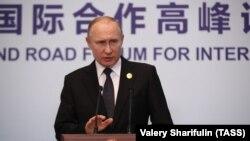 Президенти Русяи Владимир Путин дар нишасти Пекин, 27 апрели соли 2019.