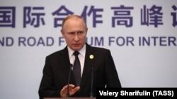 Путин на пресс-конференции в Китае