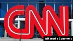 U.S. -- CNN, the company logo on the building