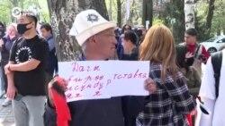 В Бишкеке противники НПО и ЛГБТ сорвали митинг против насилия над женщинами