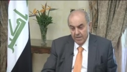 Allawi: Iran Has Been Interfering In The Decisions Of Iraqi People