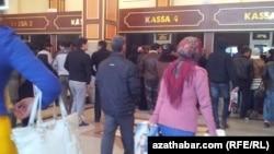 Центр продажи авиа и жлезнодорожных билетов, Ашхабад