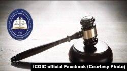 محاکم مرکز عدلی و قضایی مبارزه با مواد مخدر بیش از چهل قاچاقبر و فروشنده مواد مخدر را به مجازات محکوم کرد.