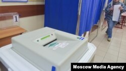 Russia -- Elections in Moscow