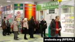 Belarusians stand in line outside an exchange office in Minsk on April 5.