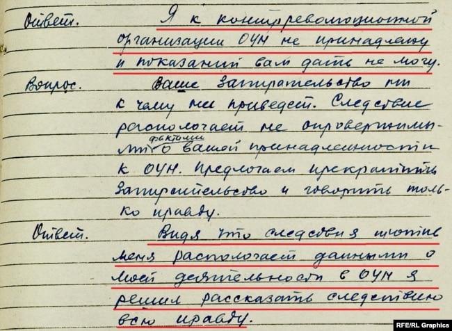 Фрагмент допиту Мирослава Киндибалюка