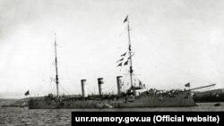 Крейсер «Память Меркурия», один из первых кораблей, где был создан украинский совет. Поднятие его командой украинского флага 25 ноября 1917 стало примером для многих