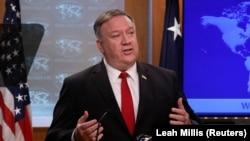 """Помпео бу амалиётни """"Америка тарихидаги энг буюк дипломатик миссия"""" деб атади."""