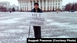 Пикет Андрея Романова в Тюмени, архивное фото
