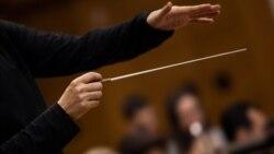 Археология. Будущее. Есть ли будущее у классического концерта?