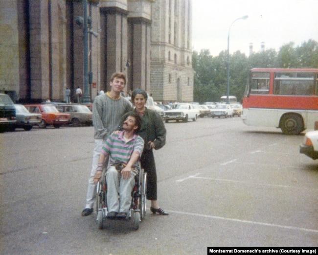 Москва. 1989 год