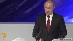Путин: «Россия никогда уходить из Закавказья не собиралась»