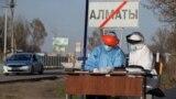 Азия: вторая жертва коронавируса в Казахстане