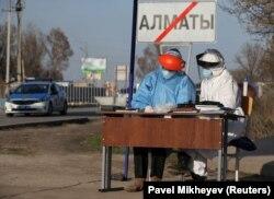 Алматының шығаберісіндегі блокпост. 30 наурыз 2020 жыл.