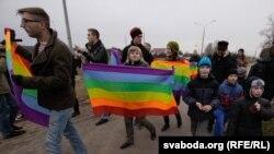 Гей-прайд у Шабанах у Менску ў 2011
